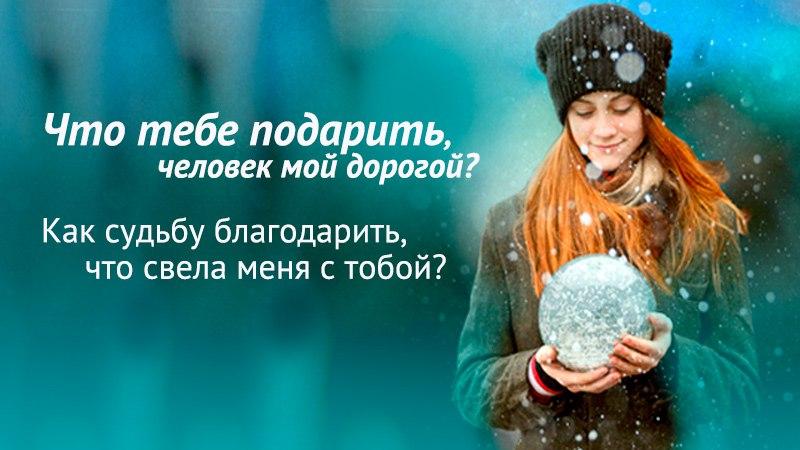 Николай Караченцов, Ирина Уварова - Что тебе подарить?