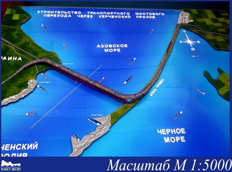 proekt-most-cherez-Kerchenskiy-proliv.jpg (794×587)