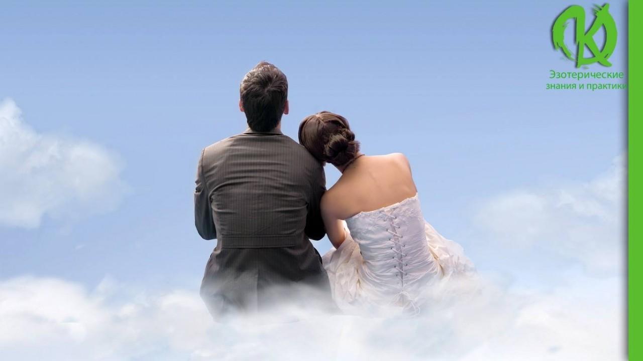 8 уровней отношений между мужчиной и женщиной