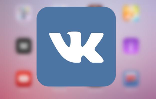 ВКонтакте могут начать транслировать рекламу в перерывах между аудиозаписями