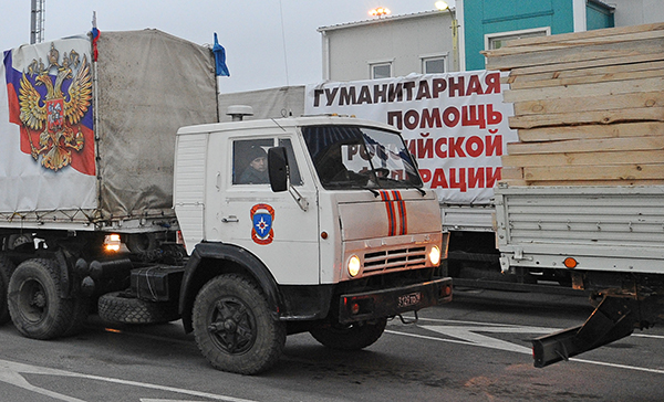 Колонна МЧС возвращается из Луганска в Ростовскую область