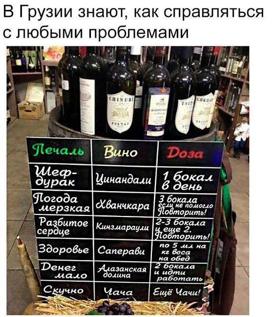 Рецепт ясен