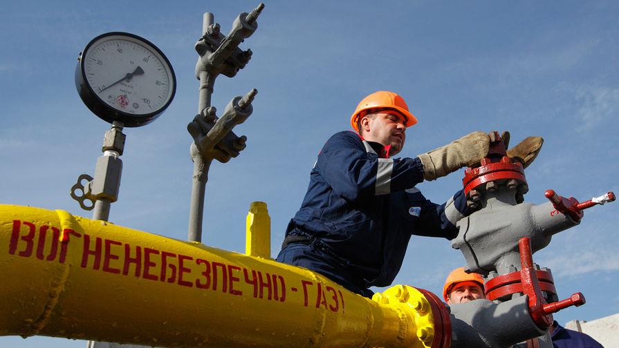 «Нафтогаз» назвал условие от…
