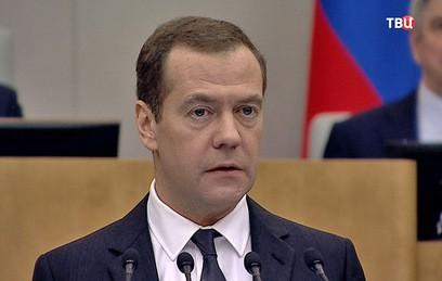 Медведев отчитался перед Госдумой о работе правительства