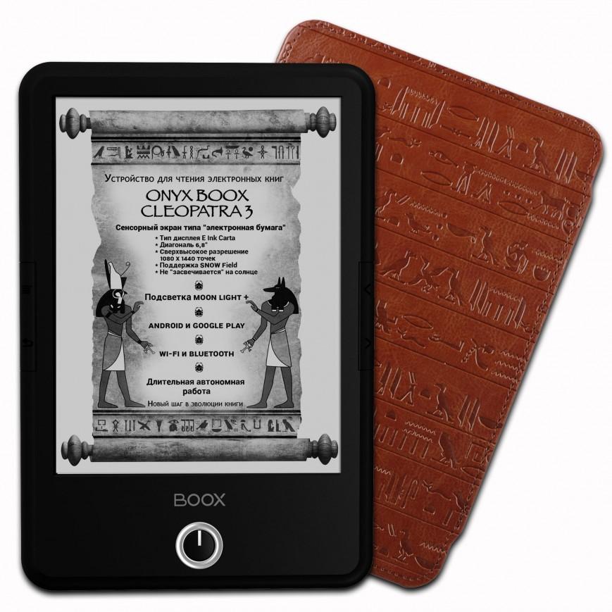 В России представлена электронная книга Onyx Boox Cleopatra 3