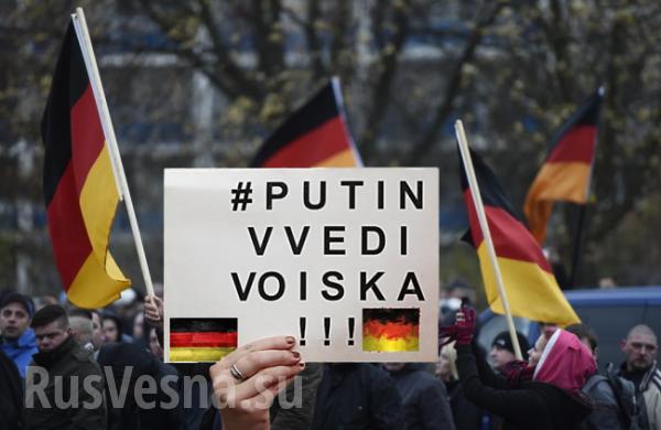 «Путин, введи войска!» — европейцы просят Россию отправить ОМОН для разгона распоясавшихся мигрантов