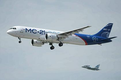 В «Иркуте» рассказали о российских и иностранных двигателях на лайнере МС-21