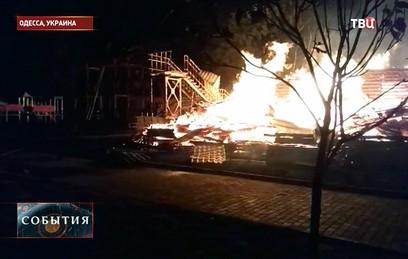 Три ребенка погибли при пожаре в детском лагере в Одессе
