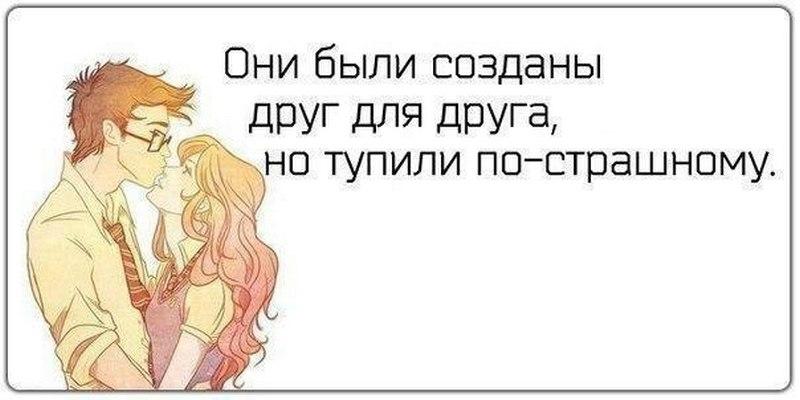 Где нет любви, там всё — ошибка