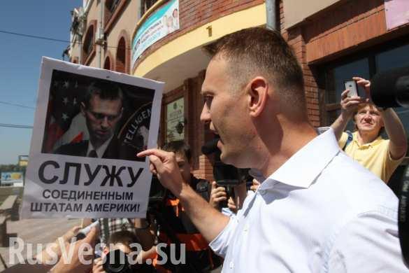 СРОЧНО: Навального избили в Волгограде (ВИДЕО)