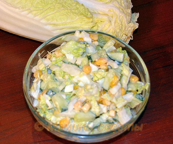 Легкий и вкусный салат для тех, кто следит за фигурой