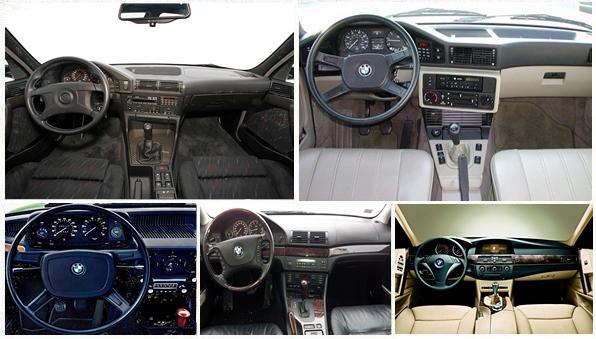 Эволюция салона BMW 5, 1972-2016г.