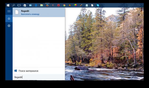 Как активировать тёмную тему оформления в Windows 10