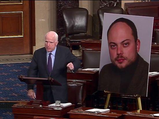 Взбешенный Маккейн, стуча по трибуне, запретил Трампу отменять антироссийские санкции