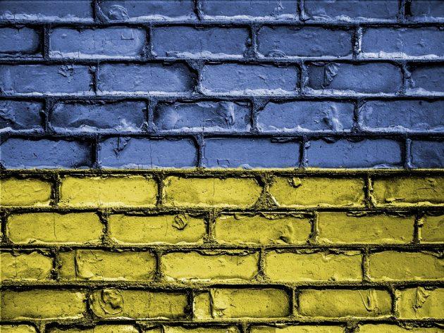 Украинец Тымчук: любая попытка Киева пойти против России закончится катастрофой