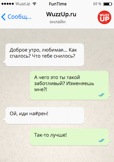 19 смешных СМСок от которых вы получите «растяжение» рта