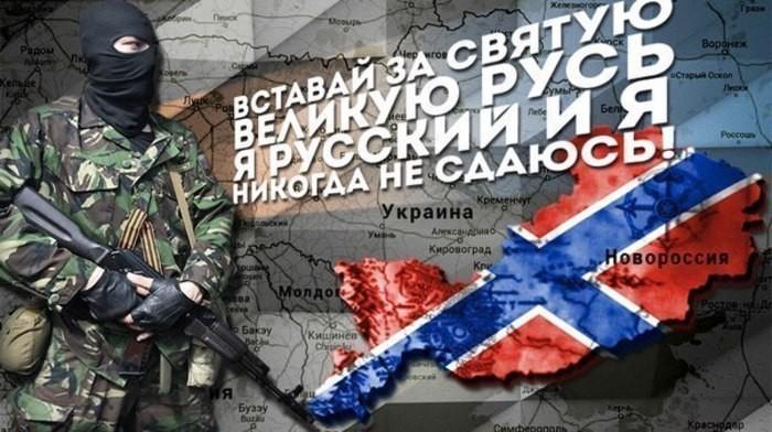 Современные герои Русского мира. Будущий Царь грядет!
