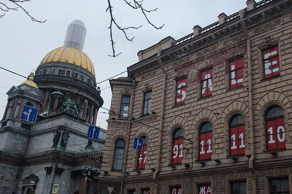 Питерские депутаты провалили референдум по Исаакию