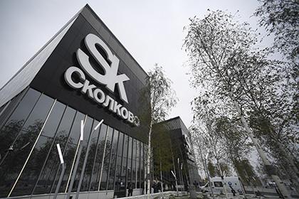 Сколковская разработка названа одной из лучших в области информационной безопасн
