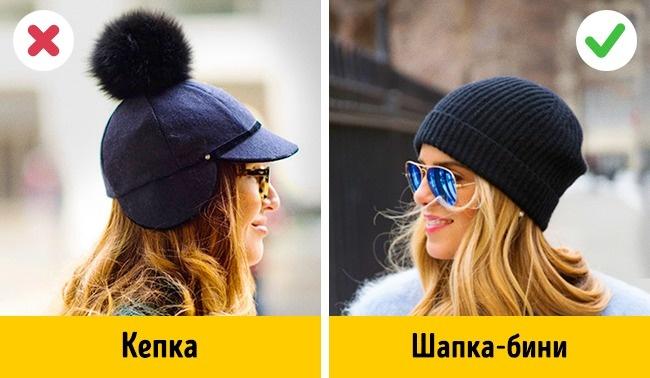 Модные фишки этой зимы — 5 модных «да» и «нет» стильного образа этой зимы
