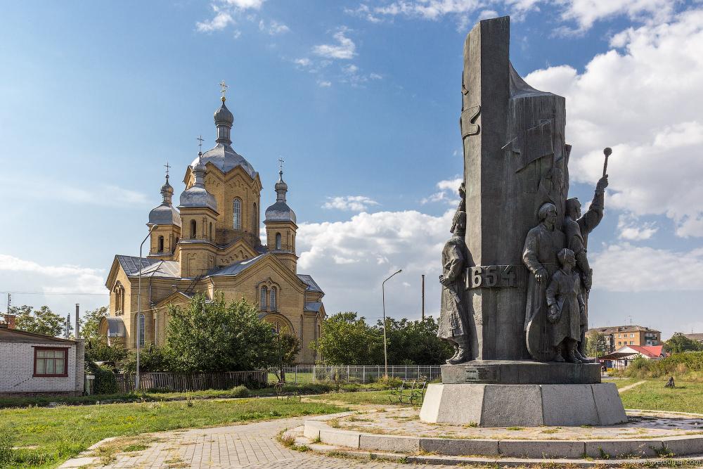 Переяслав-Хмельницкий хотят лишить части названия, связанного с Россией