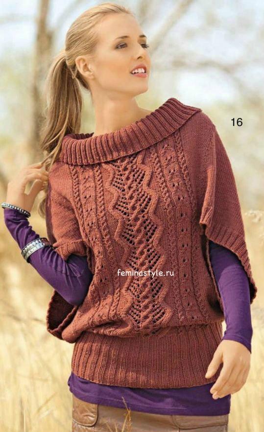 Пуловер-пончо