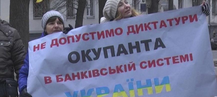 Украина побоялась вводить санкции против западных банков, признавших паспорта ЛДНР