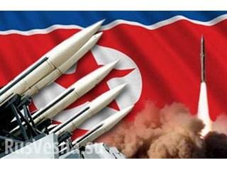 ВАЖНО: Северная Корея назвал…