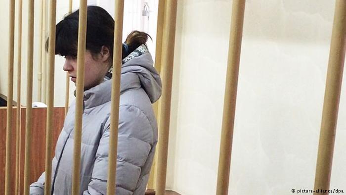 Верховный суд РФ оставил в силе приговор Варваре Карауловой