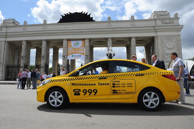 Такси может быть любого цвета, если это цвет жёлтый жёлтый, такси, цвет