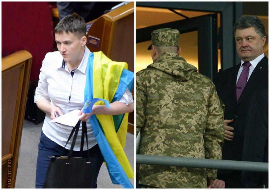 Надежда Савченко призвала По…