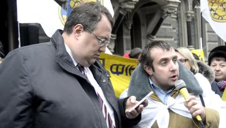 Геращенко хочет наказать Савченко за поездку в Донецк
