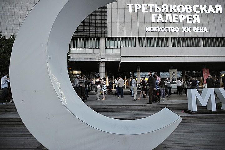 Третьяковку на Крымском Валу закроют на четыре-пять лет