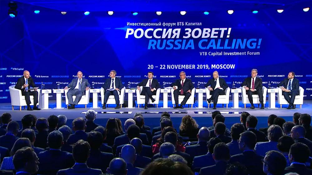 Предпосылки создали, а рост... и ныне там. Заметки с форума «Россия зовёт!»