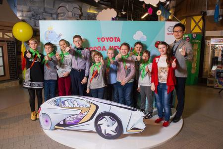 Дети нарисовали для Тойоты автомобили мечты
