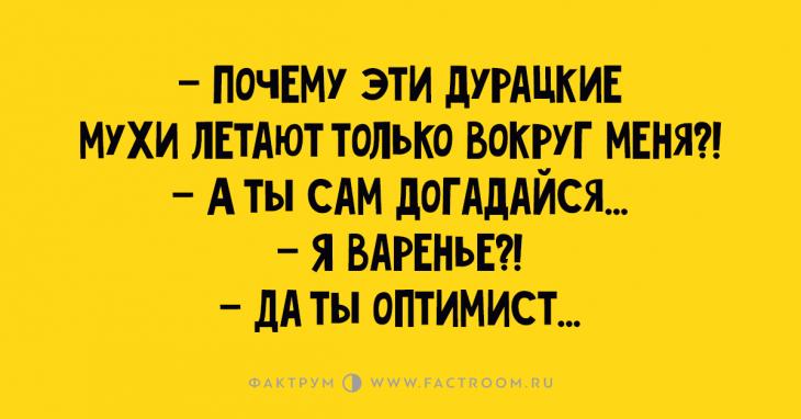 — Я не буду за ним бегать! У меня есть чувство собственного достоинства и капля гордости! — Блин, Петрович! Давай быстрее, наш поезд уже отправляется!