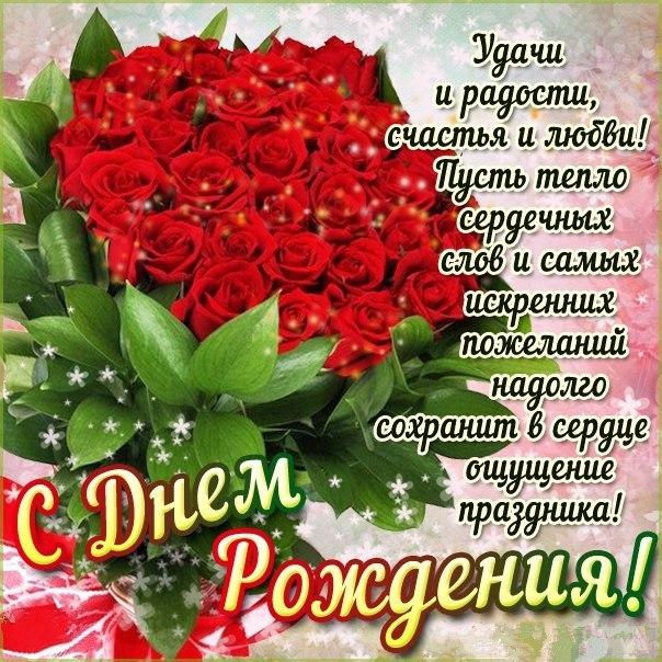 Поздравления для ирины от друзей