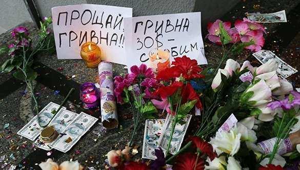 Блокада Донбасса обрушит курс гривны до32 гривен задоллар