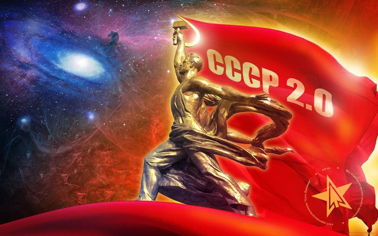 Такое было возможно только в СССР