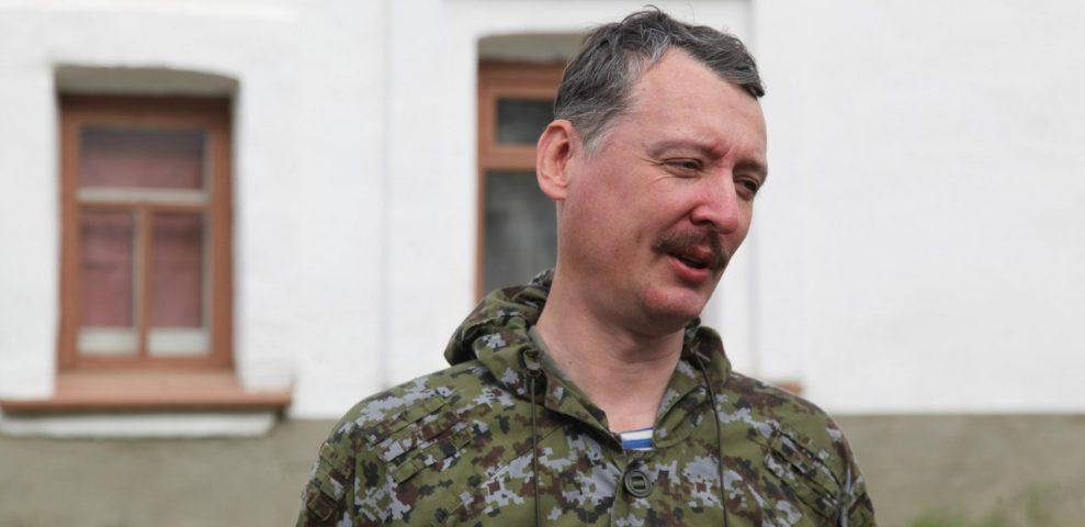Экс-главарь «ДНР» назвал Путина лживой двуногой скотиной