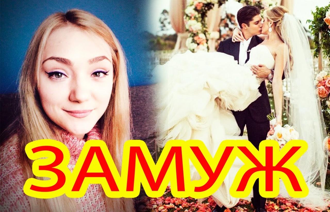 Почему русские жены выходят из моды