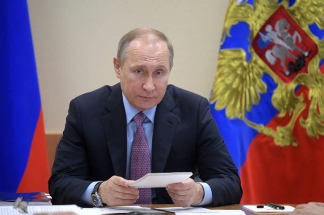Путин поручил правительству разработать стратегию защиты прав потребителей
