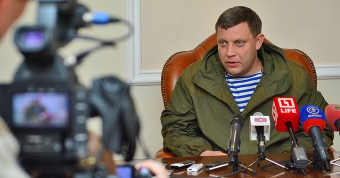 Захарченко на экстренном бри…