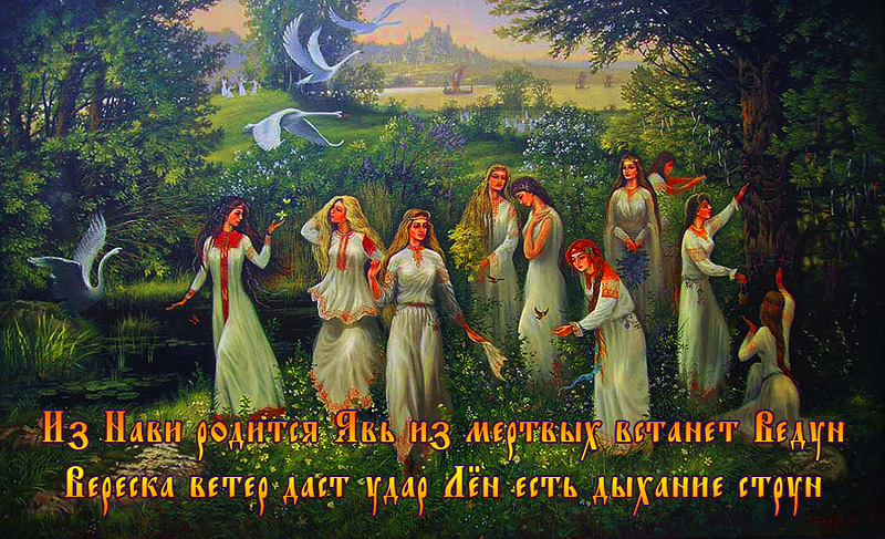 23 апреля праздник Красная горка (обряды и традиции)