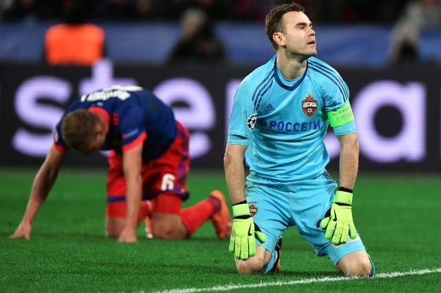ЦСКА уступил «Базелю» в матче Лиги чемпионов