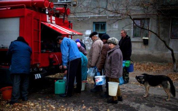 Донбасс отрезают от воды