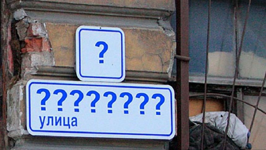 Тысячи жителей Киева требуют переименовать проспект Бандеры