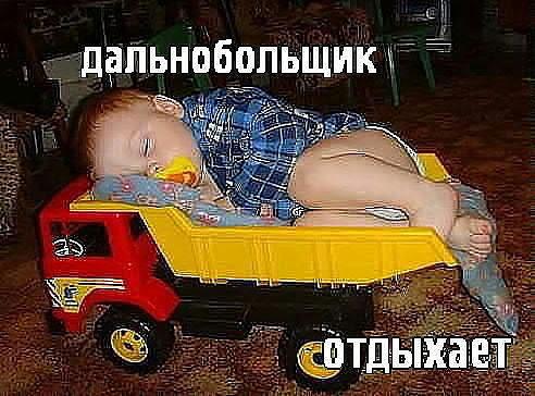 немного анекдотиков ))))))))))