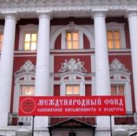 Русские патриоты уже объединяются для помощи Юго-Востоку Украины, создавая коалицию «Русская весна»
