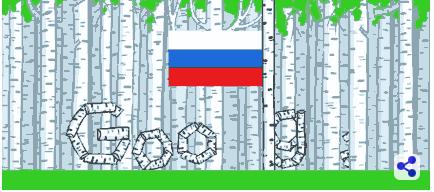 Google - агент Путина!